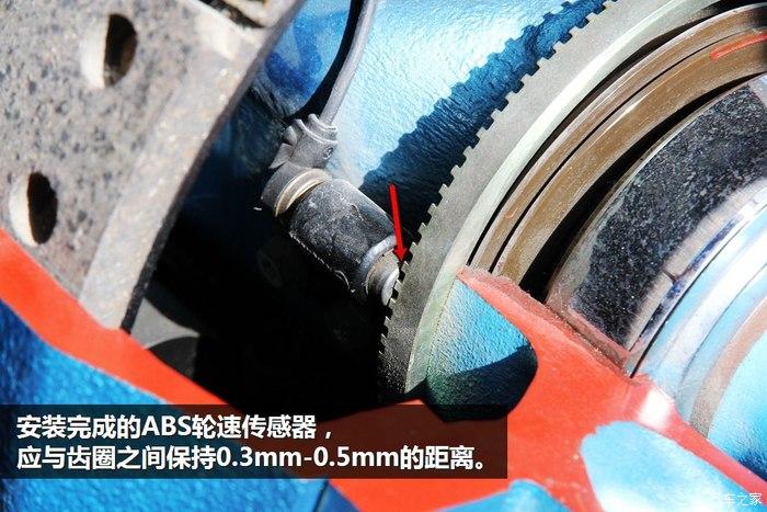行车制动器是什么_轮速传感器有什么作用,如何检测轮速传感器?_行车族